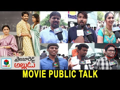 Shailaja Reddy Alludu Movie Public Talk|2018 Latest Movie Review|Naga Chaitanya|Anu Emmanuel|SCubeTV