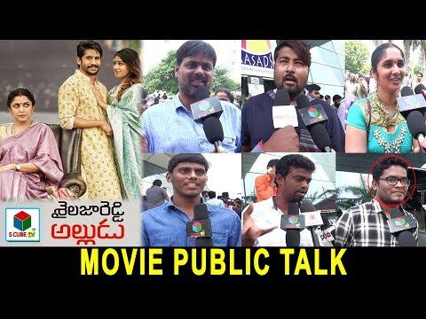 Shailaja Reddy Alludu Movie Public Talk|2018 Latest Movie Review|Naga Chaitanya|Anu Emmanuel|SCubeTV