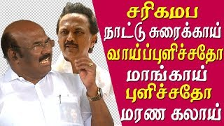 Tamil Nadu budget 2019 jayakumar slams stalin tamil news live  evening news in tamil