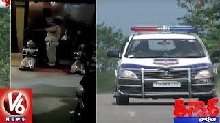 3 Hyderabad Police Constables Arrested For Extorting Massage Center | Teenmaar News | V6 News