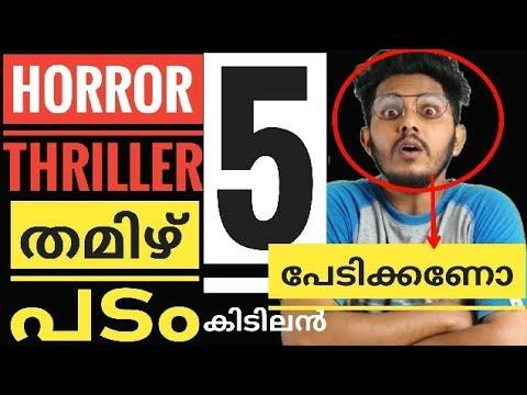 Best Tamil thriller movies