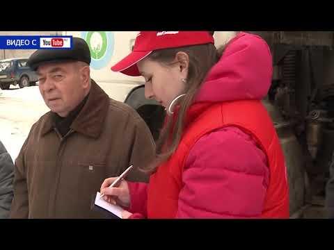 Десна-ТВ: День за днем от 21.03.2019