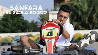 Sanfara - El 3ajla Edour | العجلة إدّور (Clip Officiel)