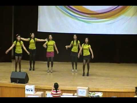 Marian Rivera Chiquita Dance Cover In Korea video