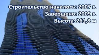 Шедевры современной архитектуры (постройки после 2000г.)
