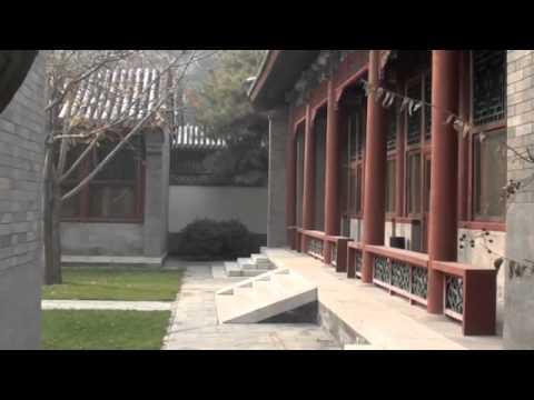 The Aman Hotel in Beijing