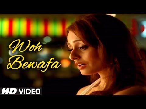 Woh Bewafa Full Song (Ye Mere Ishq Ka Sila- Remix) | Agam Kumar...