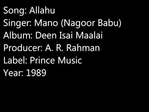Allahu - A. R. Rahman - Deen Isai Maalai - Mano - Nagoor Babu video