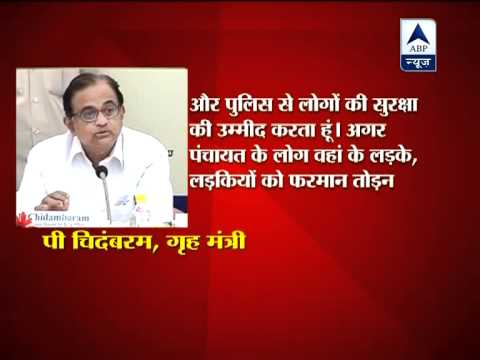 Chidambaram deprecates panchayat diktats against women