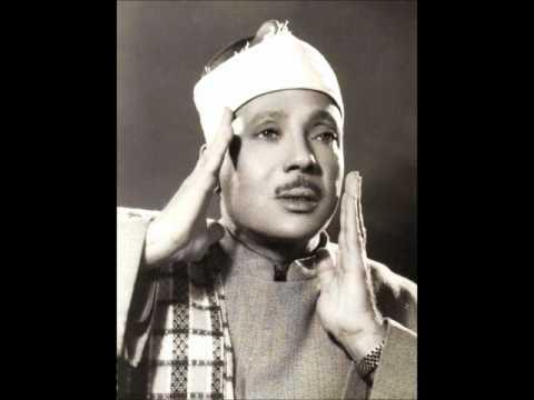 Abdul Basit Surahs Ibrahim, Al-Duha, Fatiha 1950