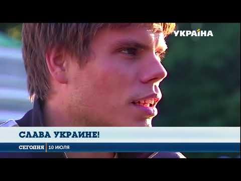 Украинцы против FIFA: тысячи пользователей поддержали флешмоб против травли хорватских футболистов