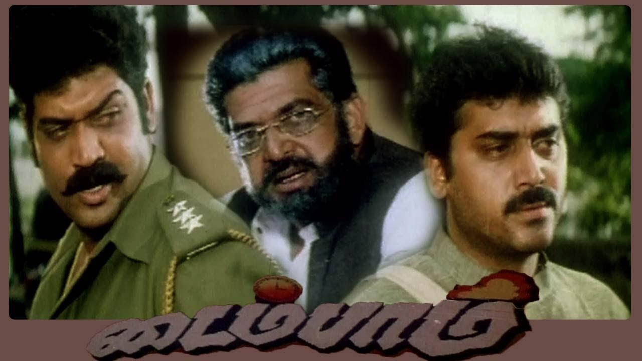 Tamil full movie TIME BOMB | Full HD Movie