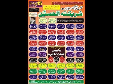 Live majils 15 zilhaji  2018 Rawalpindi