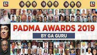 Padma Awards 2019 | 12:00 PM | General Awareness | SSC | BANK | RAILWAY