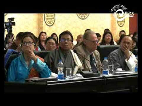 Bhutan This Week (-September 4-10)