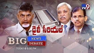 Big News Big Debate: Chandrababu vs Election Commission - Rajinikanth TV9