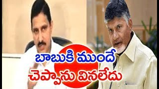 LIVE : Sujana Chowdary Press Meet On Join In BJP