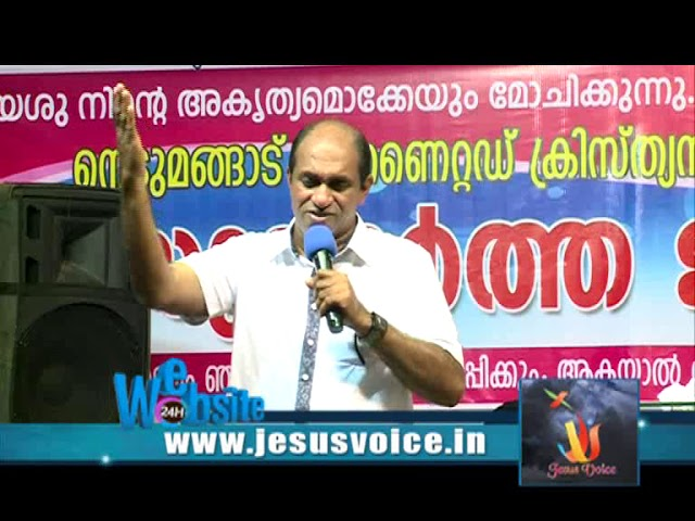 Br.Ani George - Jesus Voice  28 09 2017 DAY