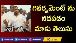 Minister Anil Kumar Yadav About Polavaram Reverse Tendering Notification | Amaravati  News