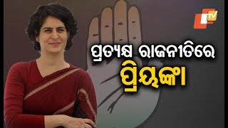 Priyanka Gandhi appointed Congress General Secretary for UP East