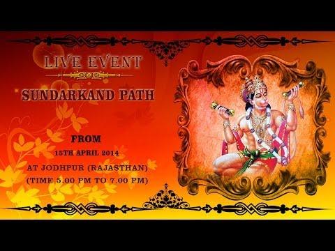 #sanskarlive | Sunderkand Path | Hanuman Jayanti Mahaotsav | Jodhpur (rajasthan) video
