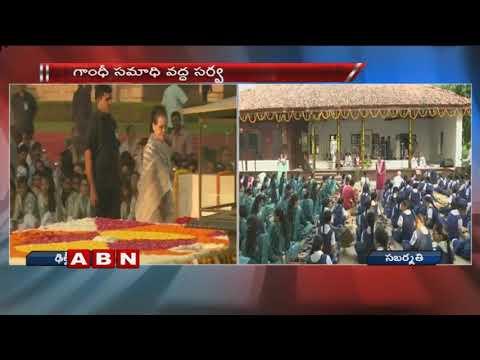 PM Narendra Modi, President Kovind pays homage to Mahatma Gandhi