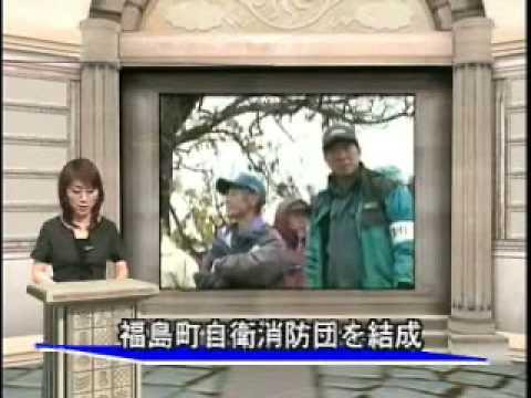 すこう情報マイタウン 2008/11/29