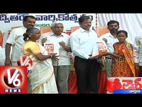 Rice Bucket Challenge by Telangana employees - Teenmaar News