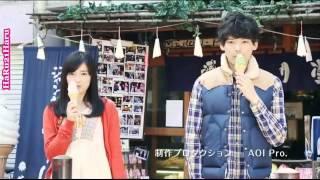 Itazura na Kiss 2 ~ Love in Tokyo - KISS KISS KISS (Abertura)[Legendado]