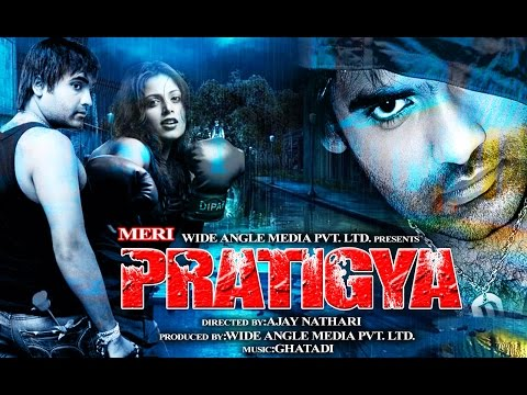 Meri Pratigya 2014 - Popular South Hindi Dubbed Action Movie | Hindi Movies 2014 Full Movie video
