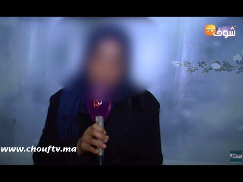 طنجة : قصــة صادمة لأم 6 بنات تتعرض للاعتداء على يد زوجها بسبب رفضها معاشرته من الدبر