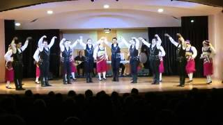 Turkish traditional folk dance