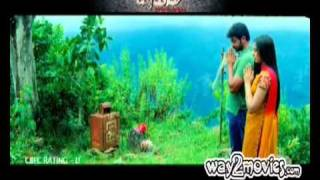 Yugam - Yugam Tamil Movie Trailer