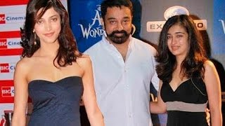 Kamal Open Speech about his Daughter's Akshara and Shruti Hassan
