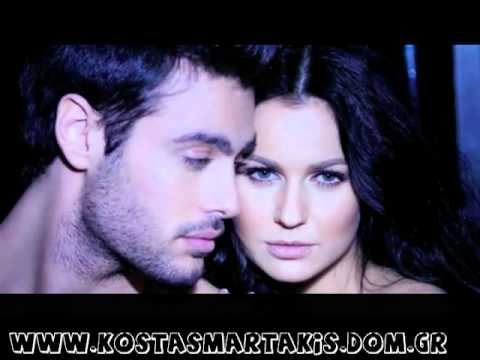 Kostas Martakis & Diana Diez - Vres Ton Tropo (Greek Version Of