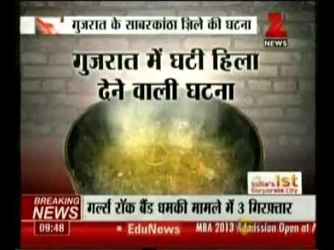 Zee News : Horror Torture Of 40 Laborers By A Sarpanch In Gujarat ( Hands Burnt In Boiling Oil) video