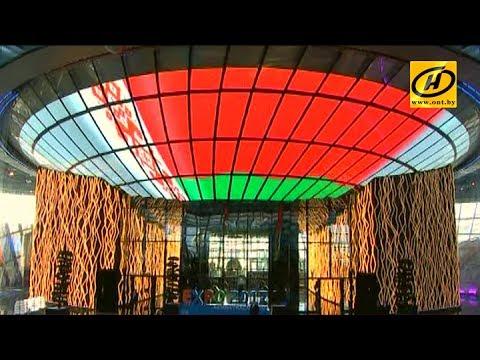 Белорусский павильон на «ЭКСПО-2017» в Астане