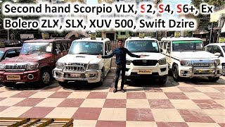 Scorpio VLX, S6+, S2, S4, Ex Bolero ZLX, SLX For Sale Second hand Car Bazar Patna