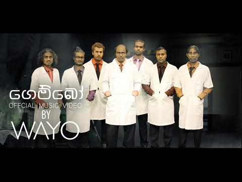 Gembo - Wayo (Official Music Video)