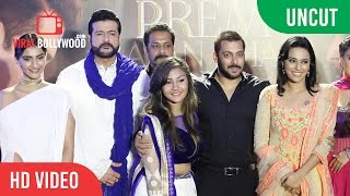 UNCUT - Get Together With Salman Khan & Entire Family Of PRDP
