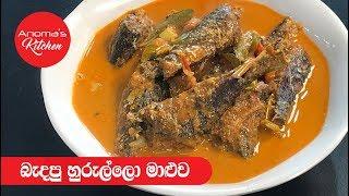 Fried Hurullo Curry