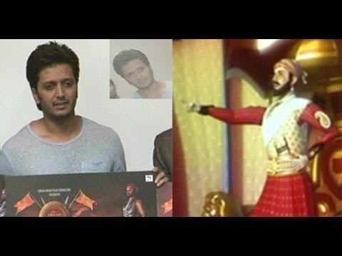 Riteish Deshmukh Launches  First 3D Animation Movie 'Chatrapati Shivaji'!!!