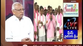 Editors Time Discussion With Chief Editor IVR Part 05    29-04-2016    Mahaa News
