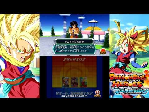Dragon Ball Heroes: Ultimate Mission - Part 1