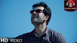 Quraish Baryal - Dor Az To OFFICIAL VIDEO