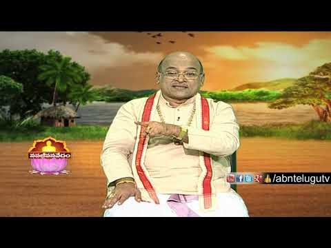 Garikapati Narasimha Rao about Devotion | Nava Jeevana Vedam | Episode 1484 | ABN Telugu