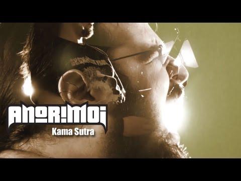 Anorimoi - Kama Sutra