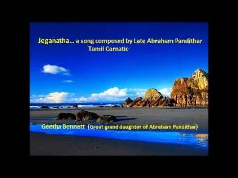 Jeganatha  Tamil Carnatic