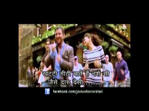 Chadi mujhe yaari teri aisi jaise daaru desi (Subtitling done...