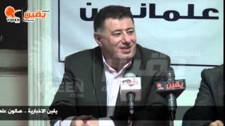 يقين  محمد رفعت الامام لا يةجد سلطان عثماني حج للبيبت الحرام